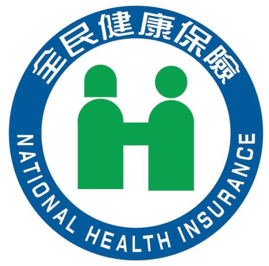 NHI-Taiwan